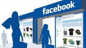التسويق عبر الفيس بوك