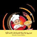 م. نذير الجندي / المدير العام لمجموعة زينة للصناعات الغذائية photo