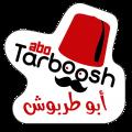 أشرف ابورشيد / مدير سلسلة مطاعم أبو طربوش photo