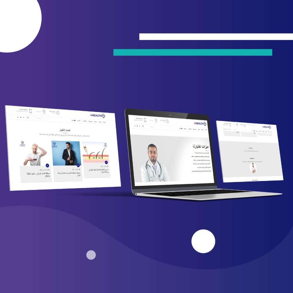 تصميم و تطوير موقع
