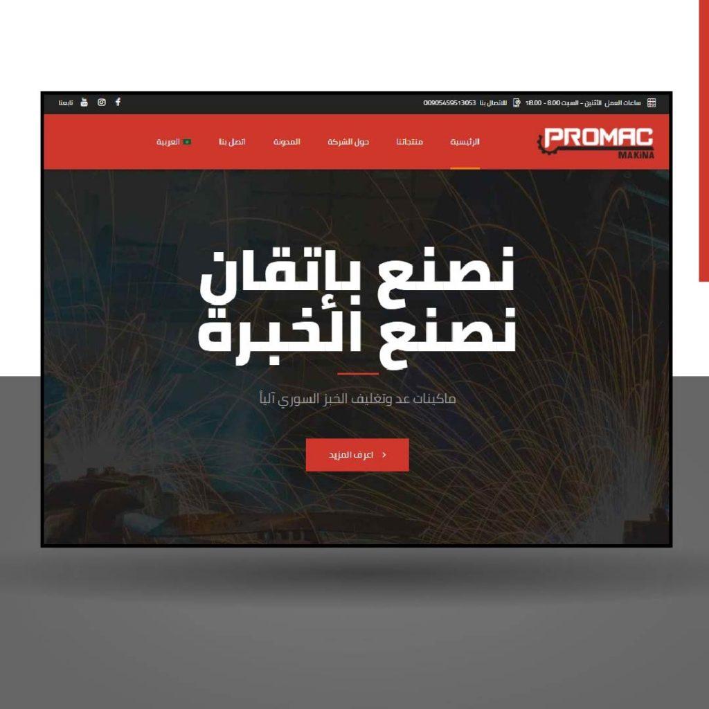 promqrc web-05-01