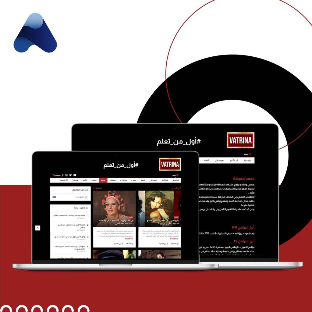 تطوير و تصميم موقع