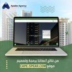 برمجة وتصميم موقع الكتروني
